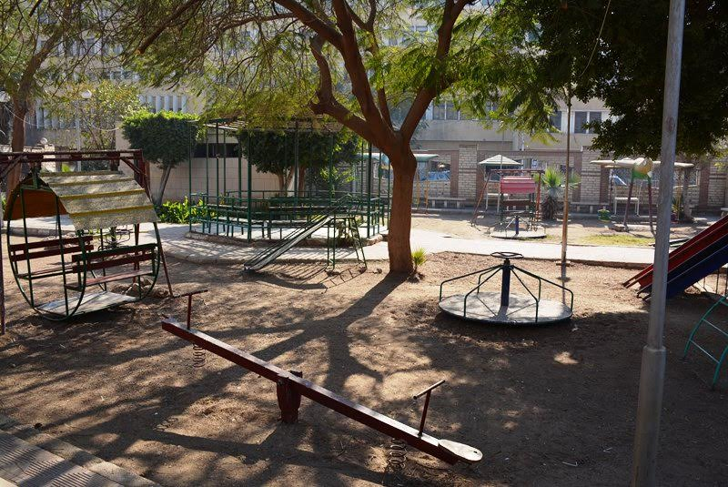 Sohag Children's Garden