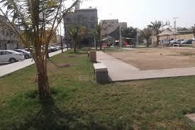 El Yasmeen Garden