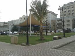 Alashbal park