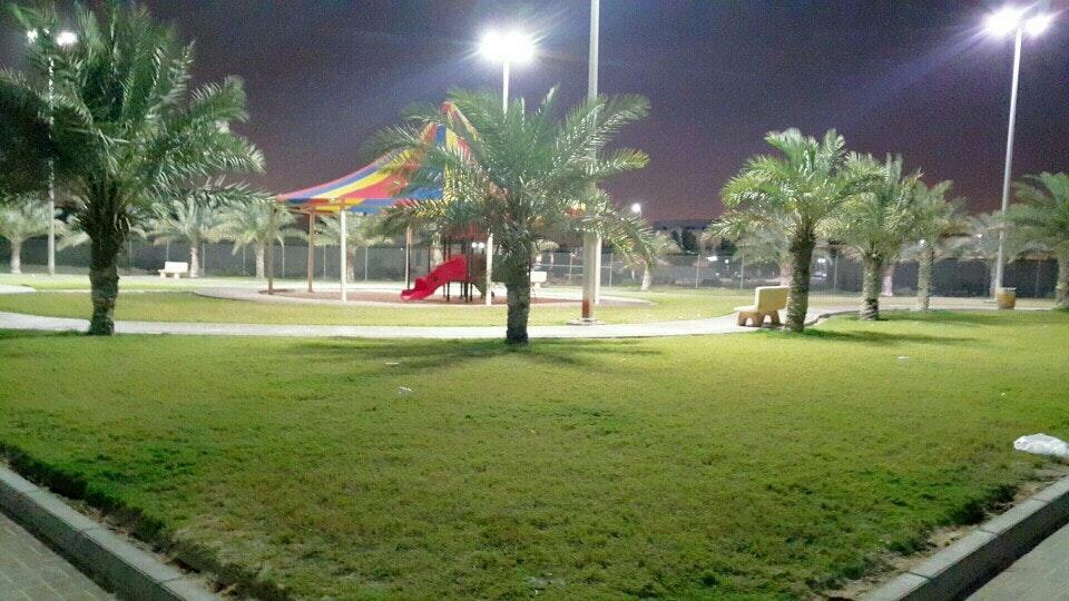 Al Areej Park