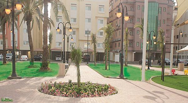 Hamra Globe Park