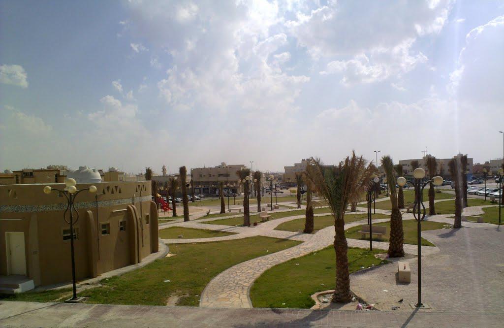 حديقة قصر محيرس