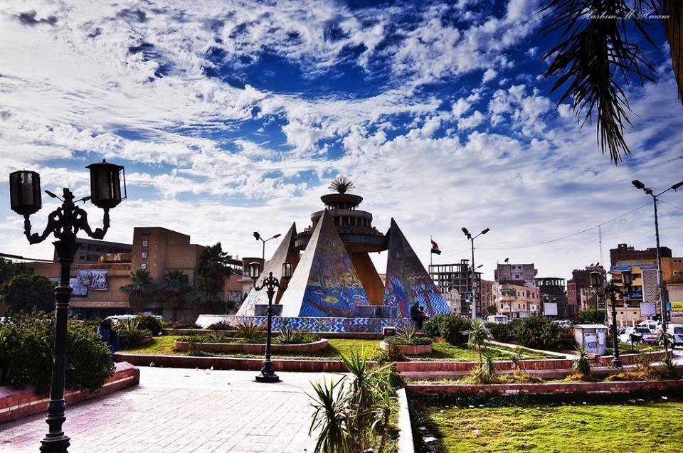 Culture Square Park