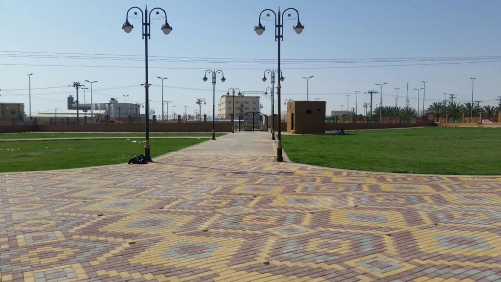 AL Walamin Park
