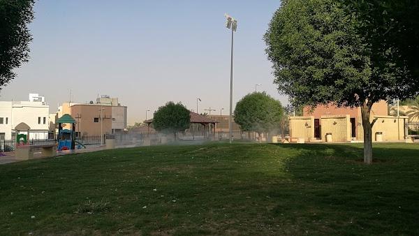 Ambassador Mohammed Al-Shubaily Park