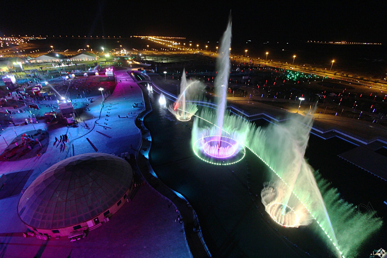 منتزه الملك عبدالله البيئي