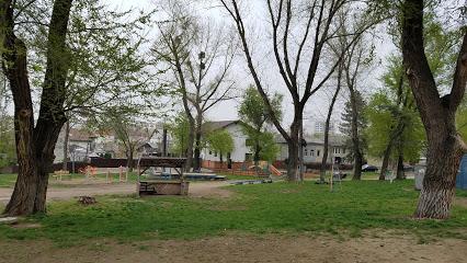 Parcul Zaikin
