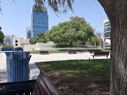Abu Dhabi Municipality Park