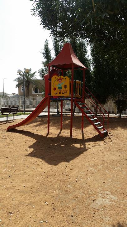 Al Ramth Park