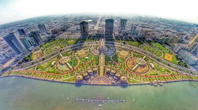 Al Majaz Park