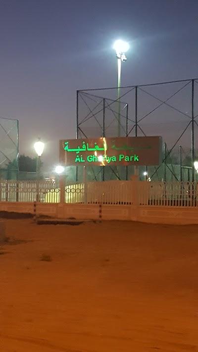 Al Ghafia Park