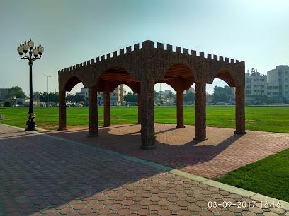 Sadaf Al Fujairah Park