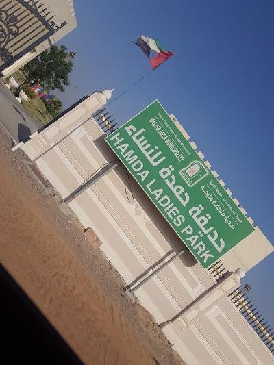 Hamda Ladies Park