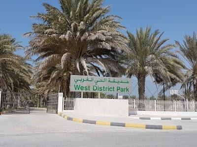 Al Hamriyah Park (West)