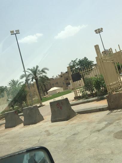 AL Asha Park