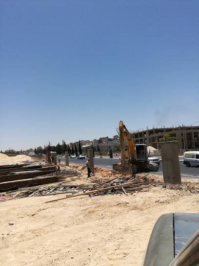 Al Sakhra Al Musharifa Park
