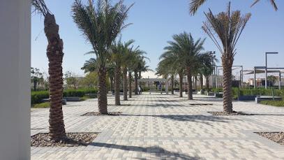 Al Shamikha Park 1