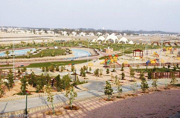 حدائق ترفيهي | حدائق | حديقة الملك فيصل