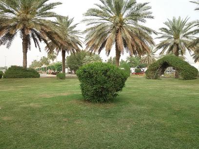 AL Wkala Park