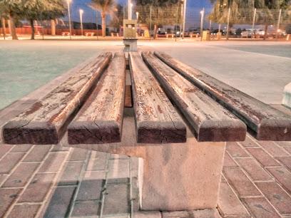 Nad Al Hamar Park 2