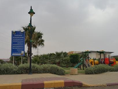 حديقة الشباب