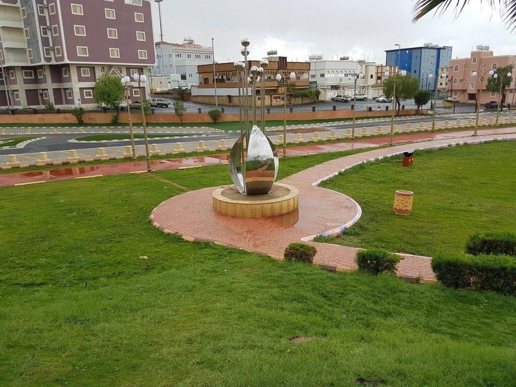 King Fahad Park