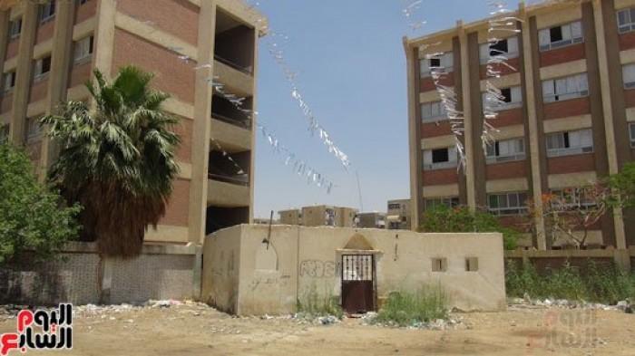 Al Amal Park 2