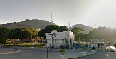 Al Mutlaa Public Park