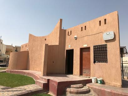 AL Fayhaa Park 2