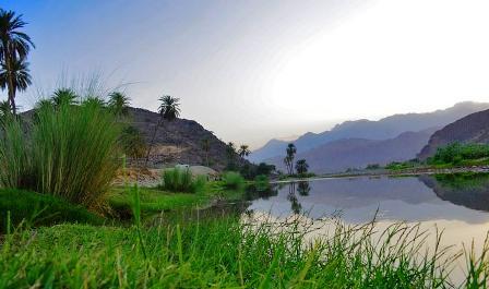 Wadi Mahalya Park