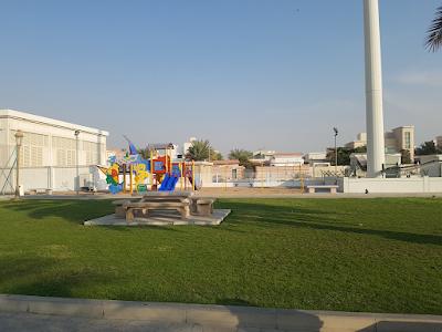 Al shahba Park