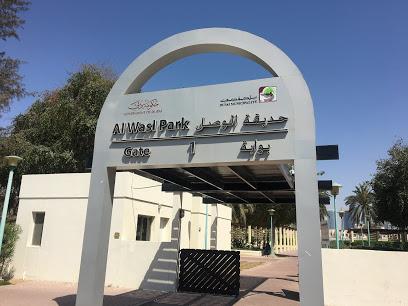Al Wasl Park 1