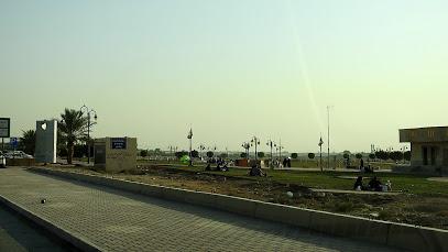 ساحة الحاير