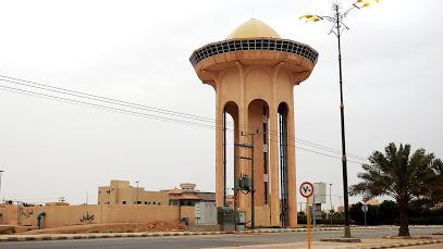 AL Abeerq Park 1