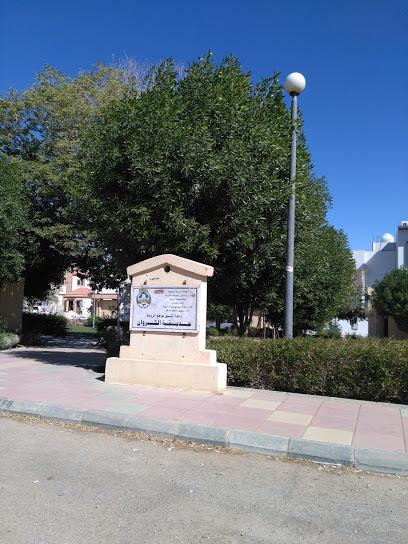 AL Karawan Park