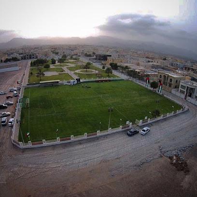 Al Zubara Park