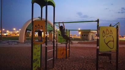 Ramah Park