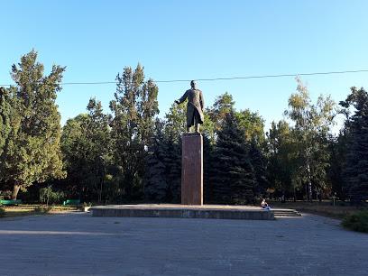 Parcul Serghei Lazo