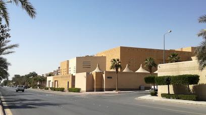 حديقه الملك عبدالعزيز