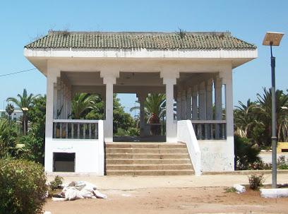 Jardin ALESCO