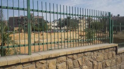 AL Tlal Park