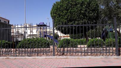 حديقة المداح