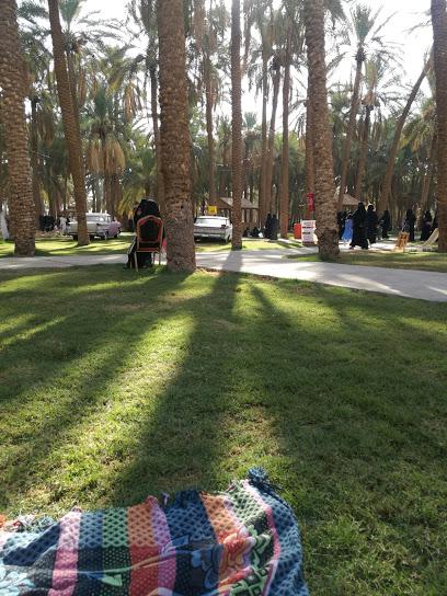 حديقة الخليج