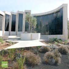 حديقة الشهداء عبدون