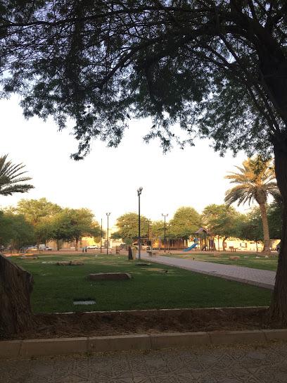 AL Arfaj Park