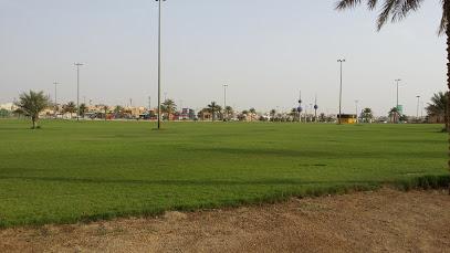 AL Shorouq Park