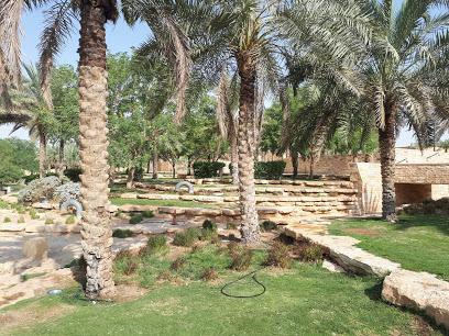 Al-Diraiya Park