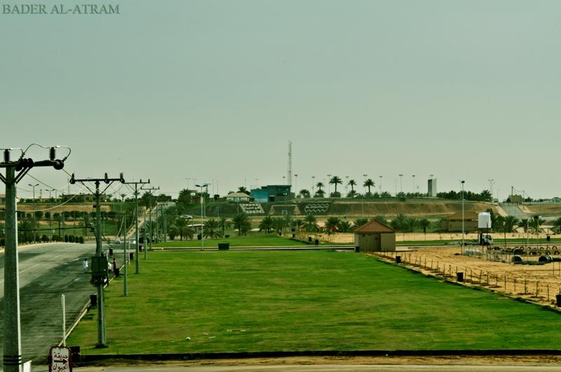 AL Hajeb Parks