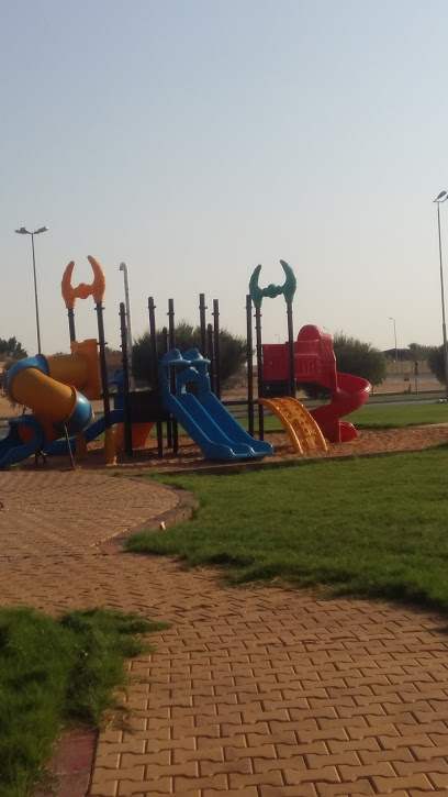 AL Shifaa Park