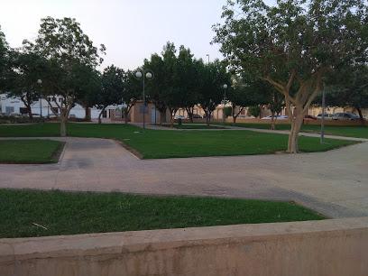 AL Qtar Park